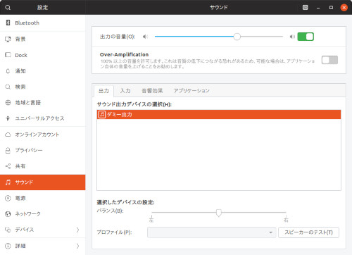 http://ajt.pupu.jp/rayfan/wp-content/uploads/2018/12/ubuntu2.jpg